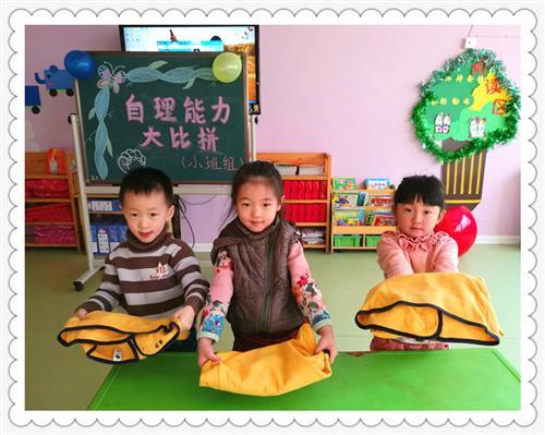 幼儿园动态